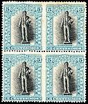 Uruguay 1896 Sc131 B4 vertically imperforate.jpg