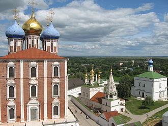 Ryazan - The Ryazan Kremlin