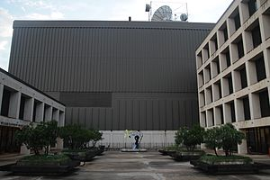 University of Texas at Austin Department of Radio-Television-Film - Image: Utcmb