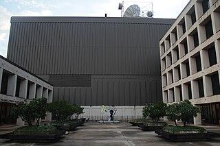 University of Texas at Austin Department of Radio–Television–Film