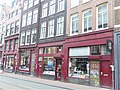 Utrechtsesstraat (2).jpg