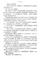 V.M. Doroshevich-Collection of Works. Volume IX. Court Essays-41.png