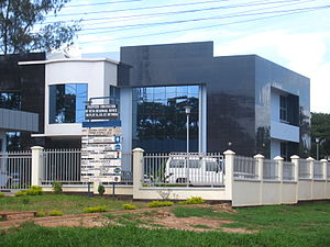 Ministry of Education and Vocational Training - VETA Office in Mtwara