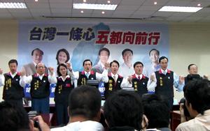 Eric Chu - Chu in 2010 ROC Municipal Election for Mayor of New Taipei City