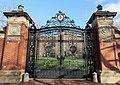 Van Wickle Gates - Brown University.jpg