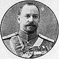 Vannovskij Sergey Petrovitch.jpg
