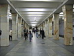Varshavskaya station.JPG
