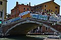 Venice Is My Future (161270233).jpeg