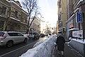 Verkhnie Misto, Kiev, Ukraine - panoramio (65).jpg