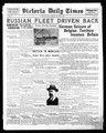 Victoria Daily Times (1914-08-03) (IA victoriadailytimes19140803).pdf