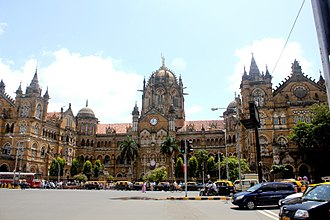 Chhatrapati Shivaji Terminus railway station - Image: Victoria Terminus CST