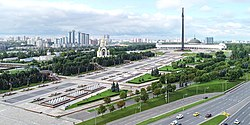 Victory park on Poklonnaya Hill1.jpg