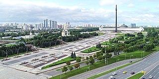 Poklonnaya Hill hill in Russia