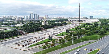 Siegpark auf Poklonnaya Hill1.jpg