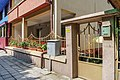 Villa Mary Guest House at 16 Hristo Botev Street in Nessebar - panoramio.jpg