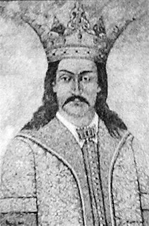 Vladislav I of Wallachia - Image: Vladislav Vlaicu