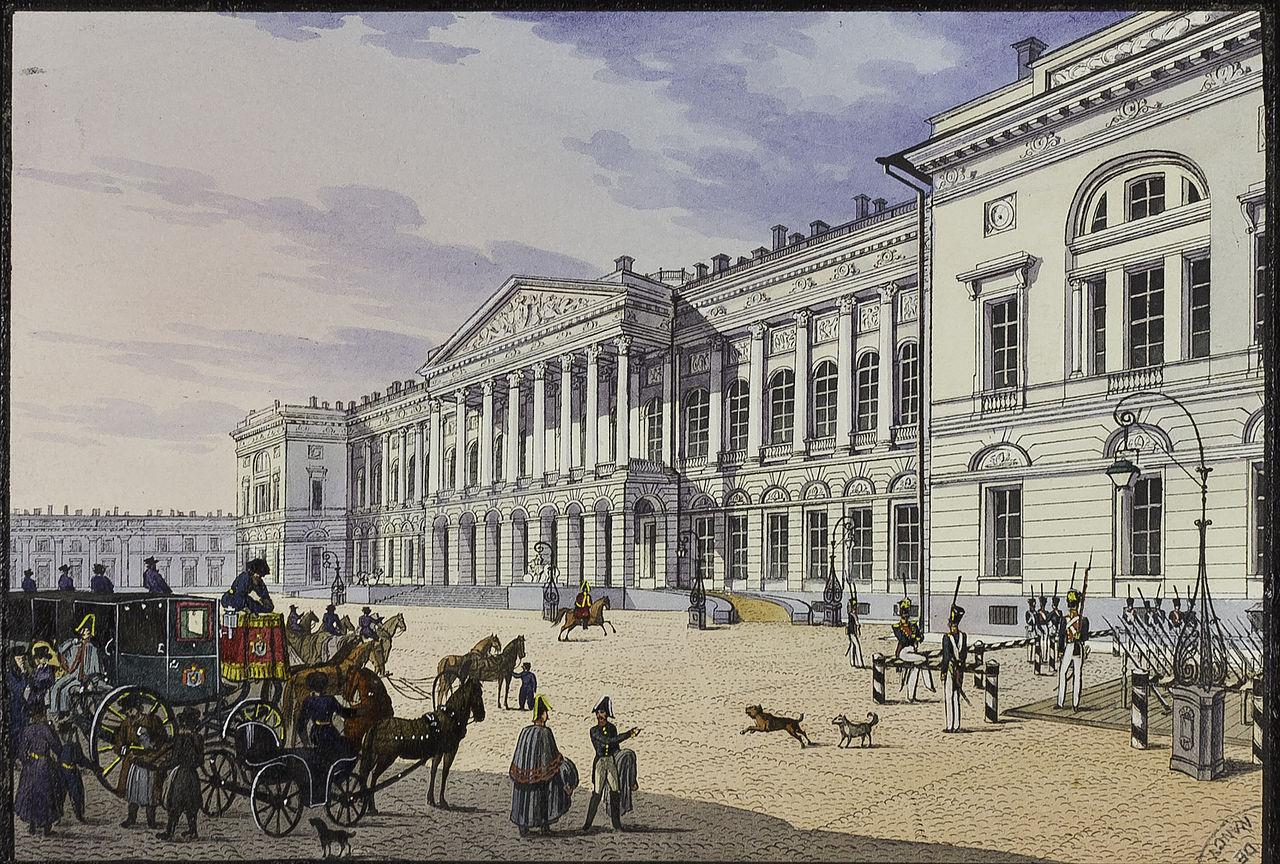 Vue du nouveau palais Michel, album russe de Lisinka Poirel.jpg
