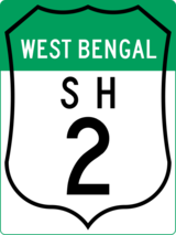 State Highway 2 (West Bengal) - Wikiwand