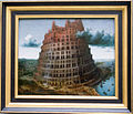 WLANL - jpa2003 - Toren van Babel (Bruegel).jpg