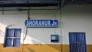 Shoranur Junction railway station Railway station in Kerala, India