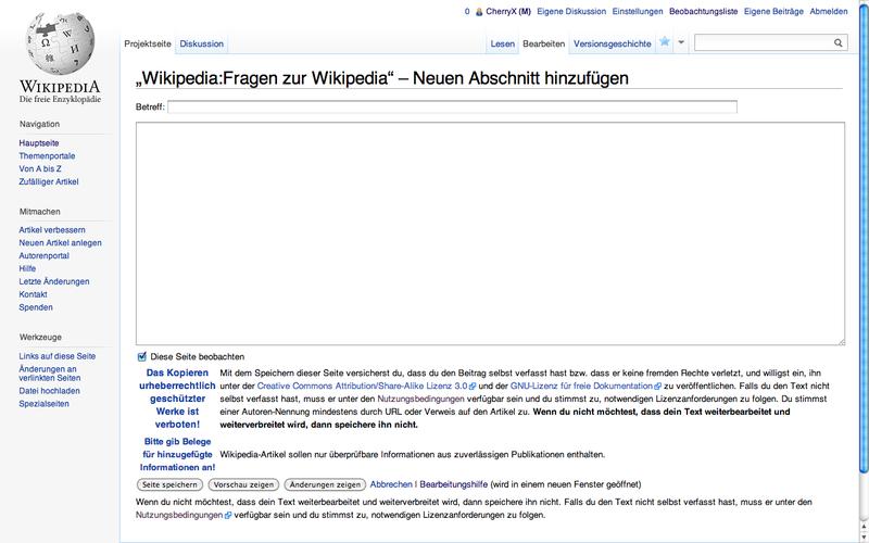 File:WP Anzeigefehler (Bearbeitungsseite).png