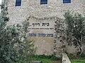 Wadi Salib (16).JPG