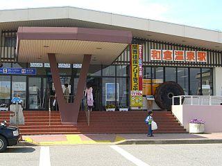Wakuraonsen Station Railway station in Nanao, Ishikawa Prefecture, Japan