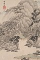 Wang Jian - Landscape in the Style of Various Old Masters, In the Style of Fan Kuan - 1976.26.3e - Yale University Art Gallery.jpg