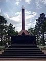 War Memorial of Nepal.jpg