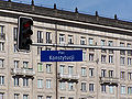 Warszawa 8223.jpg