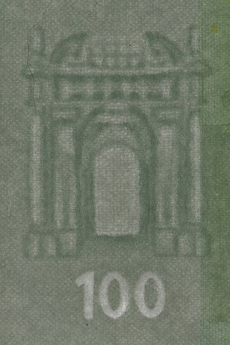 100 euro note - The watermark on the 100 euro note.