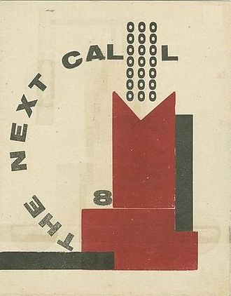 Hendrik Nicolaas Werkman - Werkman's magazine The Next Call, a cover designed by him in 1926