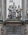 Wien, Vermählungsbrunnen -- 2018 -- 3097.jpg