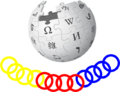 WikiCup logo.png