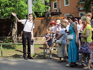 Wiki Party in Moscow 2013-05-18 (City tour; Krassotkin; 13).JPG