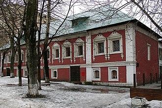 Khamovniki District - 17th century estate of Fedor Golovin, later Golitsyn family