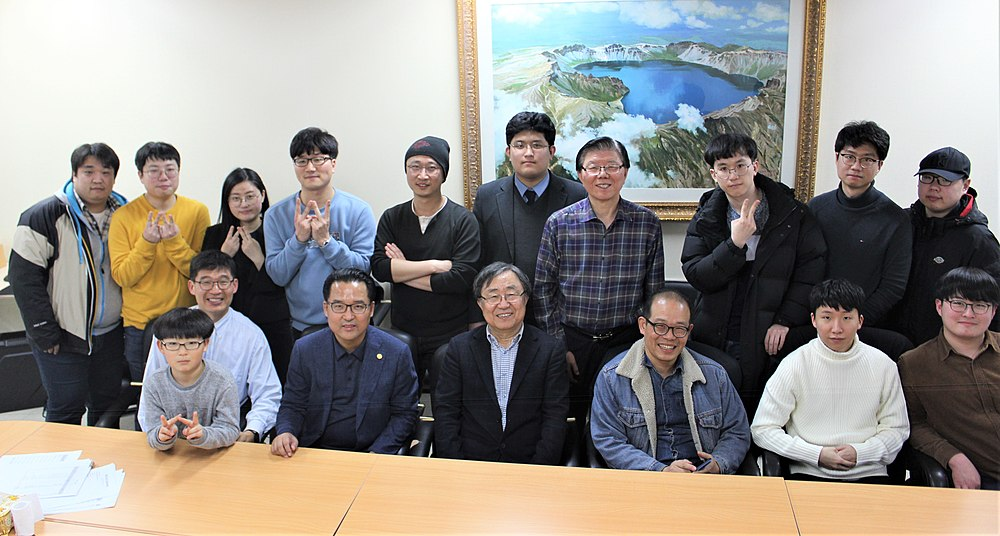 Wikimedia Korea 2019 General Meeting 1.jpg
