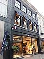 Winkels Ridderstraat DSCF2251.JPG