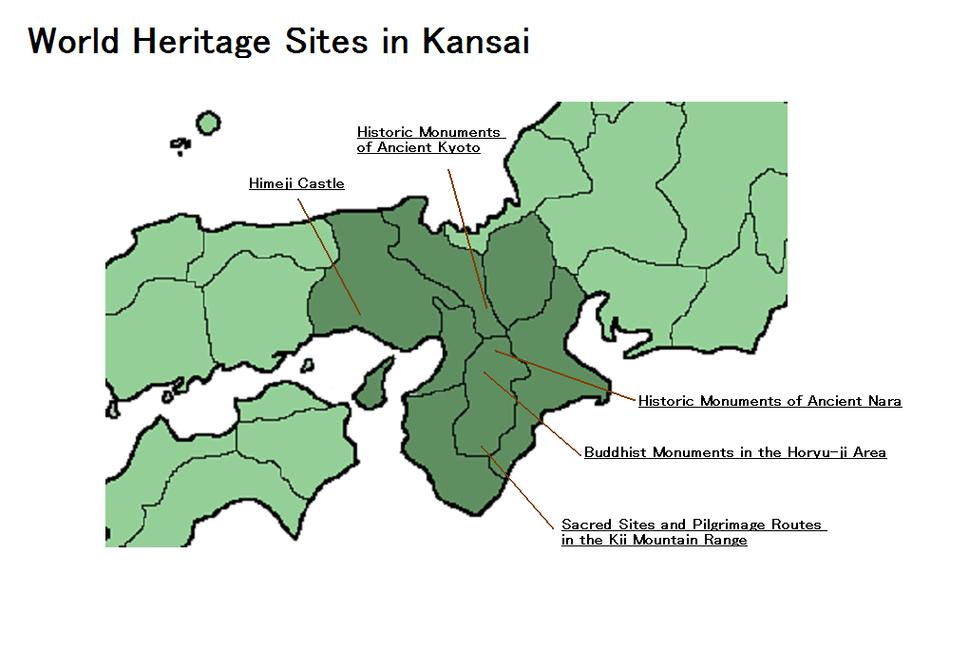 World Heritage Sites in Kansai(2008)