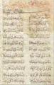 XV century Azeri translation of great Persian work Gulshan-i Raz. second page.png