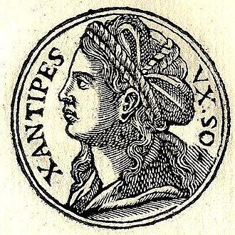 Xanthippe - Xanthippe from Guillaume Rouillé's Promptuarii Iconum Insigniorum