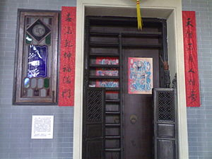 Xiguan - Three-ply Doors complete with replica scenery.