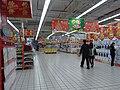 XinHui 新會碧桂園 Country Garden 大潤發 RT-Mart 1st floor supermarket 01.JPG