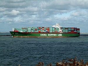 Xin Qing Dao p2, leaving Port of Rotterdam, Holland 10-Aug-2005.jpg