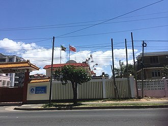 Xinhua News Agency - Bureau in Dar es Salaam, Tanzania.