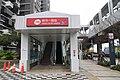 Xinshi 1st Road Station 1 20181226.jpg