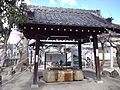 Yamada Ten'man-gû Shintô Shrine - Chôzuya.jpg