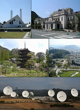Yamaguchi, Yamaguchi - From top left:Yamaguchi Xavier Memorial Church, Yamaguchi Prefectural Government Museum, Ruriko-ji Five-storied pagoda, View of Yamaguchi, Yamaguchi Satellite Earth Station,KDDI Corporation