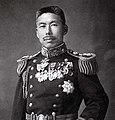 Yamamoto Shinjirou.jpg