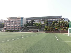 Yeonggwang Haeryong High School.JPG